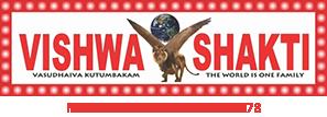 vishwa logo 3
