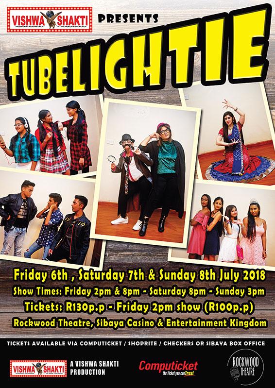 tubelightie